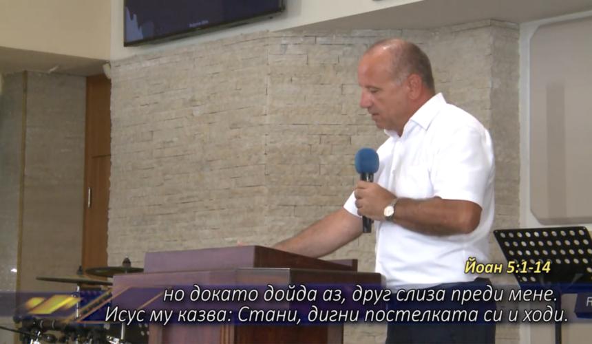 Човекът от Витесда – п-р Румен Борджиев